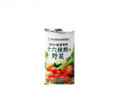 十六種の野菜
