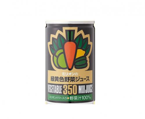 緑黄色野菜350